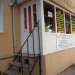 Macelaru Andreea – Consiliere psihologica | Psihologie – Buftea si online