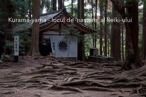Curs Reiki nivelul 1, pentru incepatori (sustinut de Dan Cismas, maestru Reiki) - Bucuresti, Cluj-Napoca
