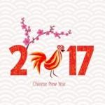Seminar feng shui si astrologie chineza: Extravaganza feng shui, Anul cocosului 2017 (specialist Diana Roman) - 14 ianuarie 2017