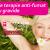Program anti-fumat pentru gravide, Allen Carr Easyway România și Fundația Crucea Albă | 30 mai 2014, Bucuresti