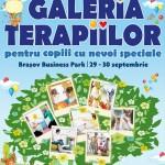 GRATUIT: Galeria Terapiilor pentru Copiii cu Nevoi Speciale - Brasov, 29-30 septembrie 2017